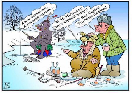 znaete_li_vi_samij_smeshnoj_anekdot_pro_ribalku.jpg