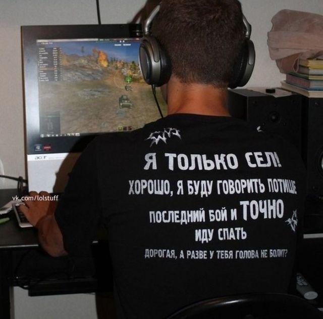 Смешные картинки муж играет в танки, день учителя легкие