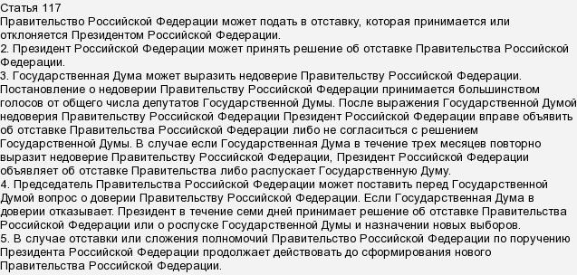почему голдфишку блокнули на российской федерации