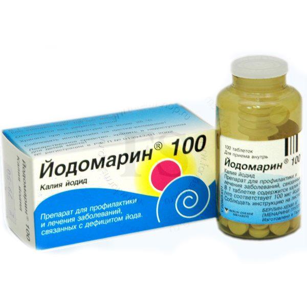 Как употреблять йодомарин беременным 34