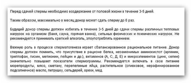 muzhik-drochit-i-glotaet-svoyu-spermu