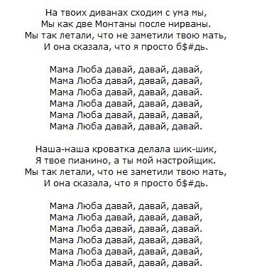 Песни переделки для любы с днём рождения