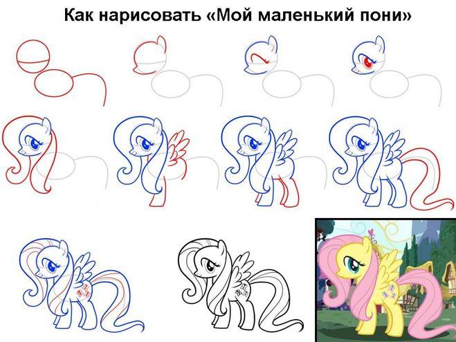 Нарисовать пони из дружба это чудо поэтапно
