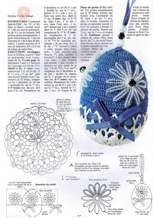 Схемы для вязания крючком пасхальное яйцо 7