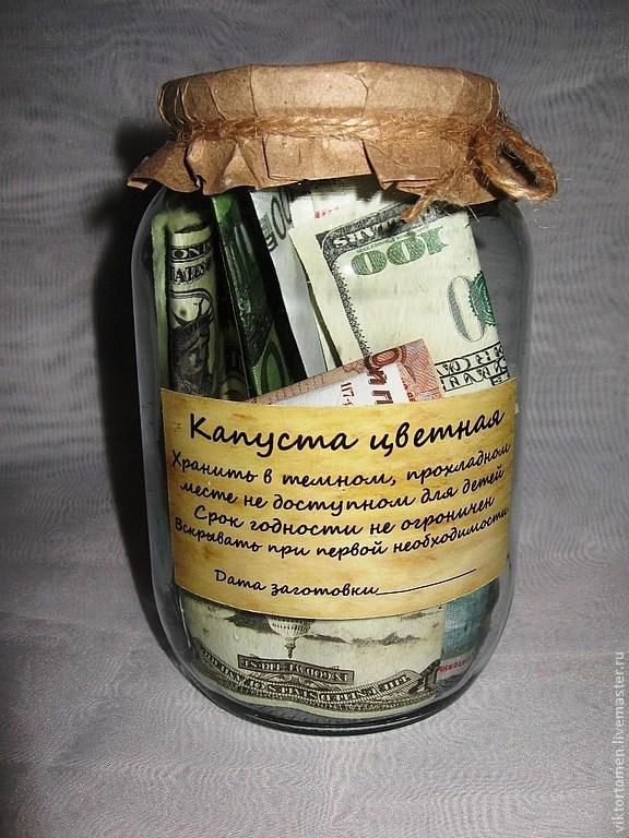 Надписи для подарка деньги 974