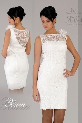 Свадебные платья короткие пышные кружевные