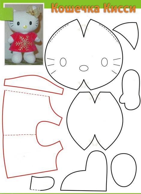 Как сшить мягкую игрушку своими руками котика 48