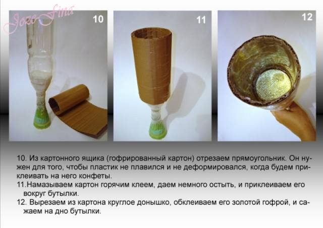 Кубок из бутылки своими руками 444