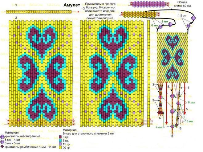 Схемы для вязания бисером чехлов для телефонов 2