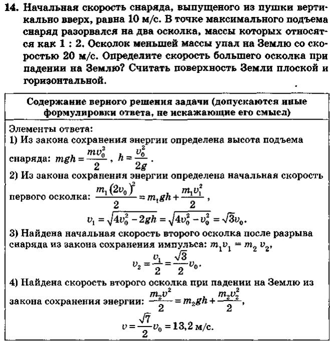 Теория алгоритмов задачи с решением умк