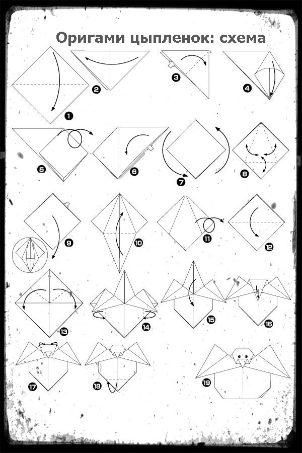Поделки из модульного оригами схемы 96