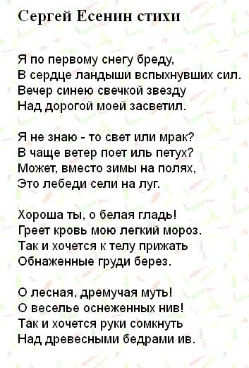 Стихи про маму, стих для мамы, стих про маму