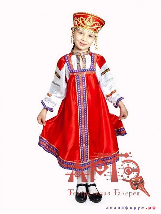 Как сделать костюм русских