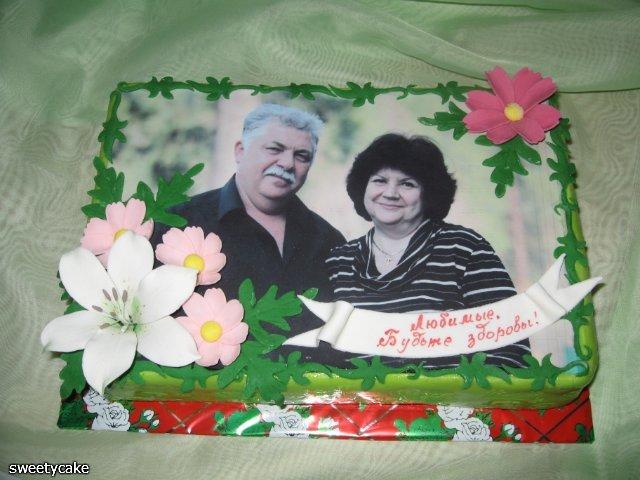 20 лет совместной жизни поздравления маме и папе 92