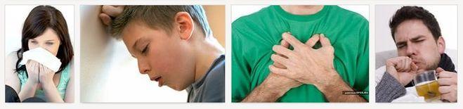 Как остановить кашель при домашних условиях 7