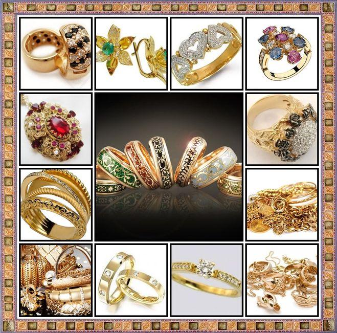 Как чистить золотое украшение с камнями в домашних условиях 461