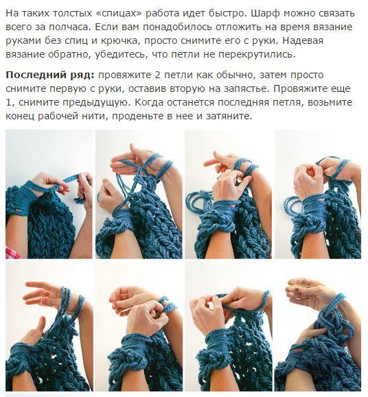 Как связать снуд своими руками спицами видео