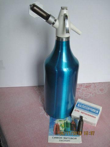 Сифон для газ воды своими руками 92