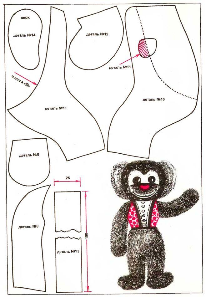 Как сделать мягкую игрушку обезьянку своими руками