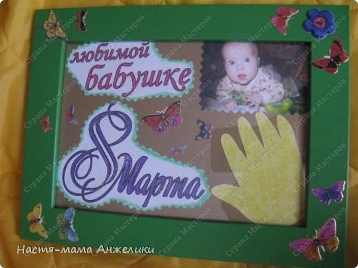 Для бабушки на 8 марта своими руками