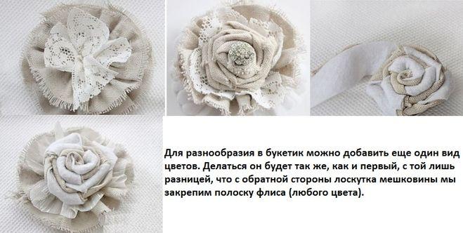 Как сделать из льна цветы 729