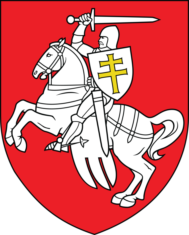 Герб міністерства юстиції республіки білорусь