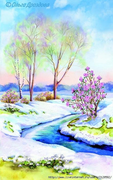 Рисунок пейзажа весеннего
