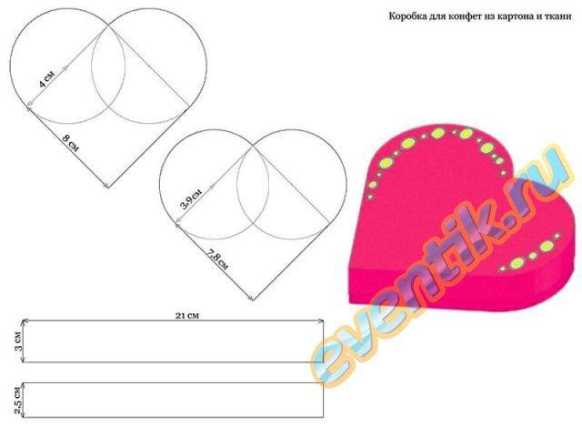 Коробочка сердце из картона своими руками схемы 43