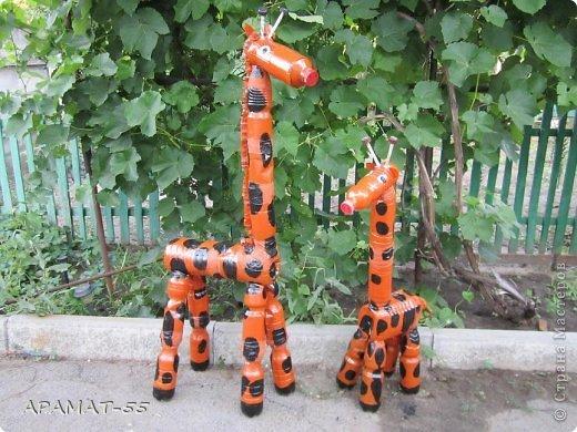 Как сделать жирафа из пластиковых бутылок своими руками