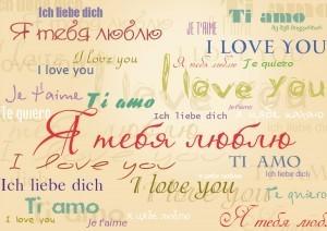 Я тебя люблю на всех языках для  806