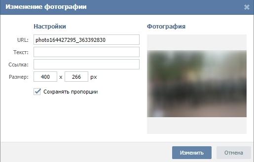 Как сделать меню в паблике вконтакте пошаговая инструкция - Ubolussur.ru