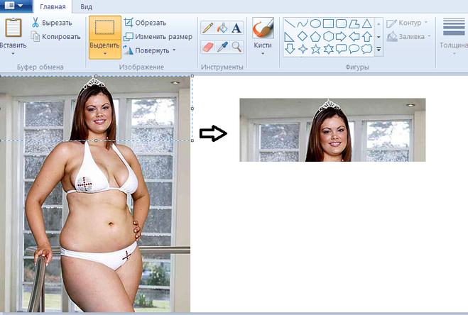 как сделать худее в фотошопе cs5