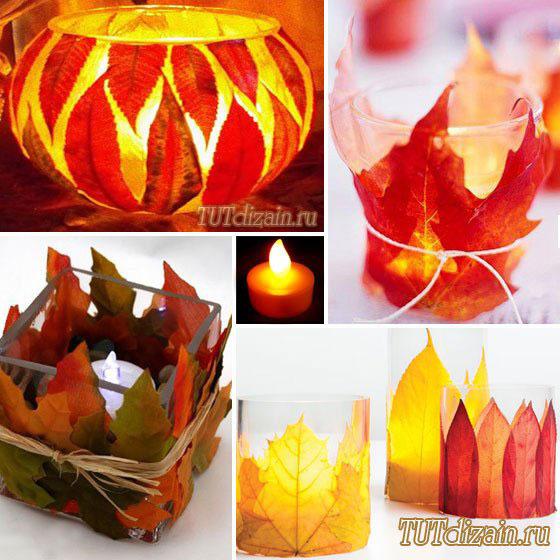 Осенний фонарь своими руками 75