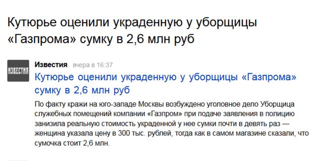 заявление сколько получает домработница в москве или пышка