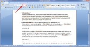 Как сделать страницу в ворде меньше