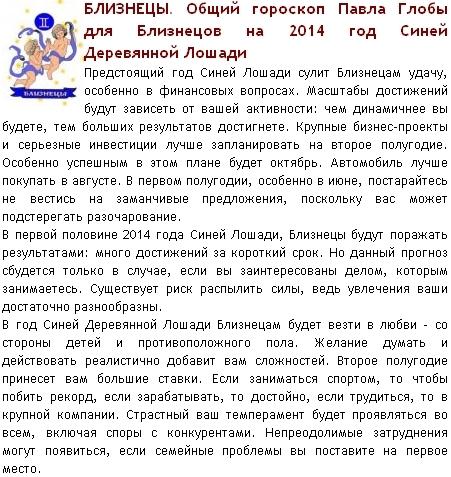 Семейный прогноз на среду для скорпиона: предсказания ванги для россии на год  это время может принести пленительную влюблённость.