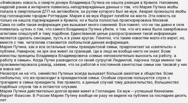 Новости сегодня: самые свежие и последние новости России и ...