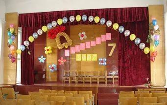 Оформление школы своими руками на праздники