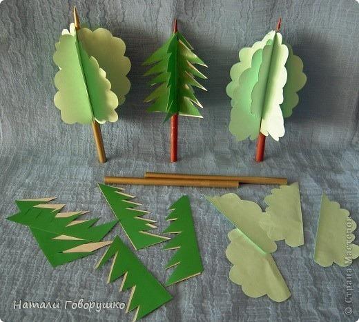 Объёмные деревья из бумаги своими руками