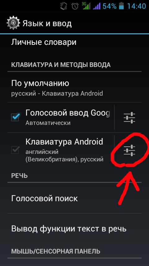 Как сделать приложение активным всегда