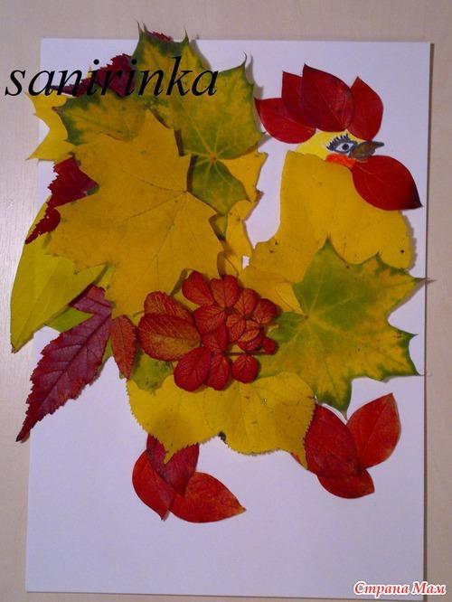 Детские осенние поделки листьев