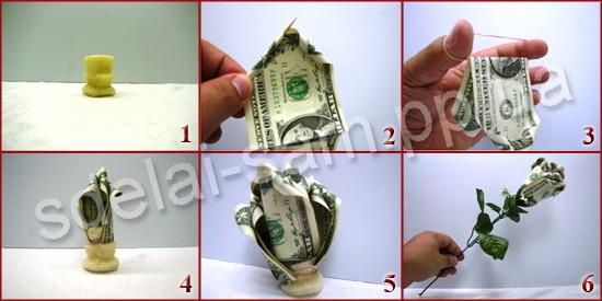 Как сделать букеты из денег своими руками пошагово